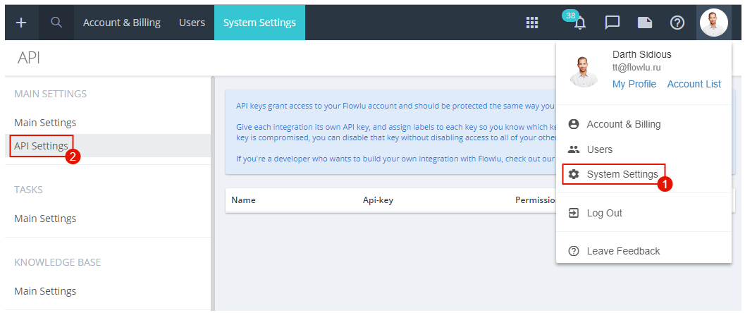 Integration with Zendesk Support